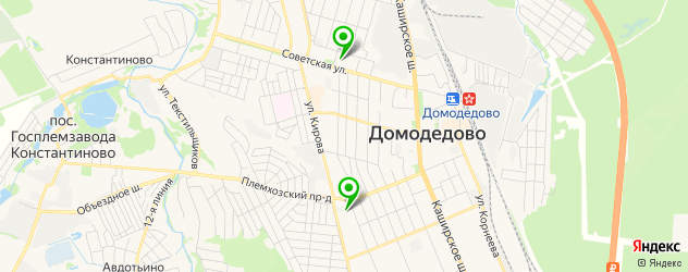 вегетарианские рестораны на карте Домодедово