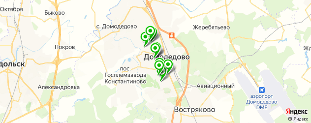 центры раннего развития на карте Домодедово