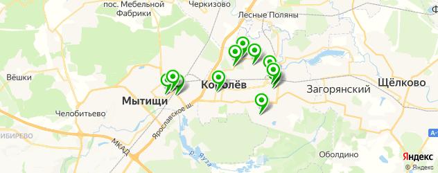 русские рестораны на карте Королева