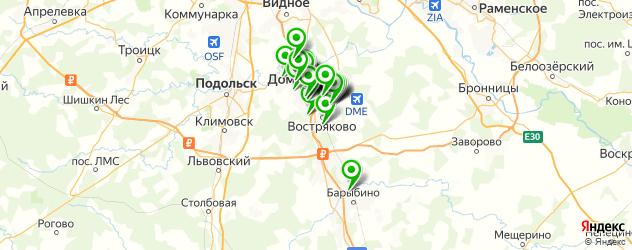 Образование и развитие на карте Домодедово