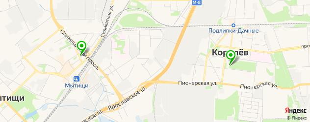 грузинские рестораны на карте Королева