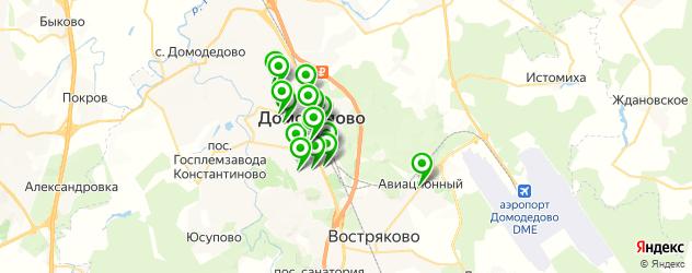 обувные мастерские на карте Домодедово