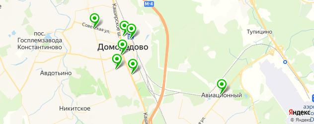 фотоцентры на карте Домодедово