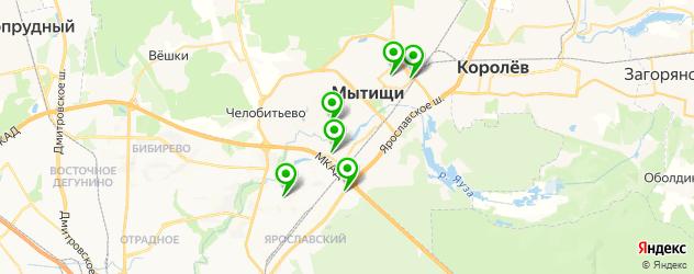 кальянные на карте Мытищ