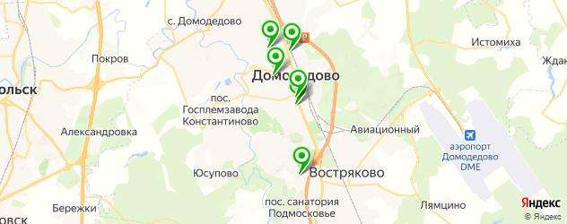 кофейни на карте Домодедово