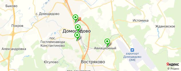 фитнес-клубы на карте Домодедово