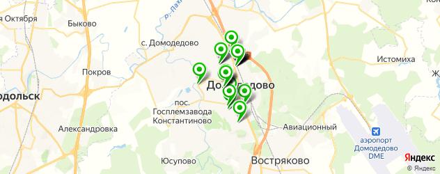 службы доставки еды на карте Домодедово