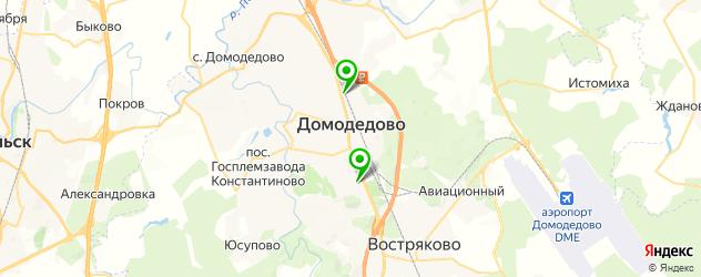 кинотеатры на карте Домодедово