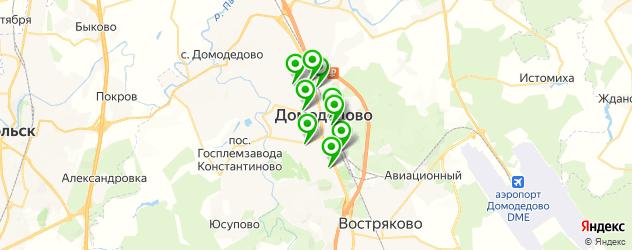 бары на карте Домодедово