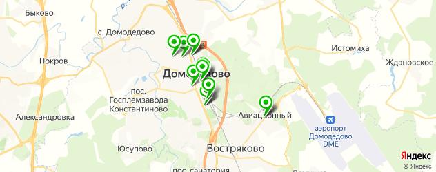 где купить парфюмерию на карте Домодедово