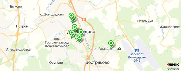 диагностические центры на карте Домодедово