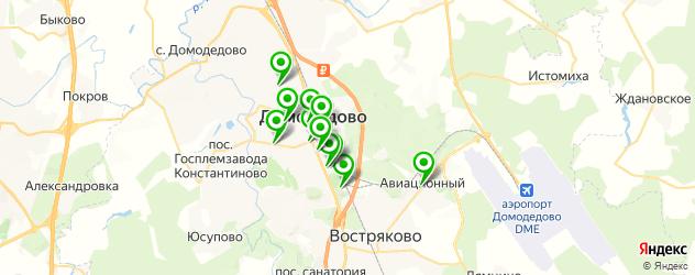 стоматологические клиники на карте Домодедово