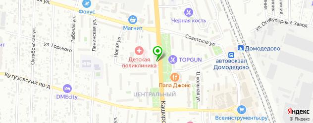 художественные школы на карте Домодедово