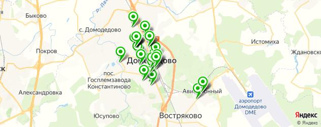 Финансы на карте Домодедово