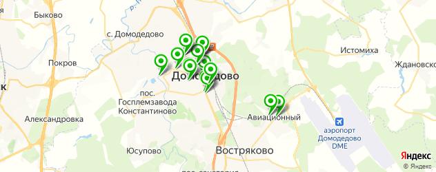 кафе для свадьбы на карте Домодедово