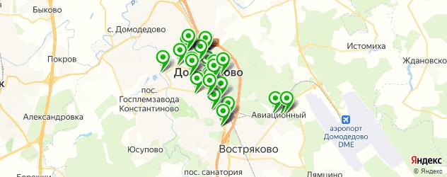 юбилей на карте Домодедово