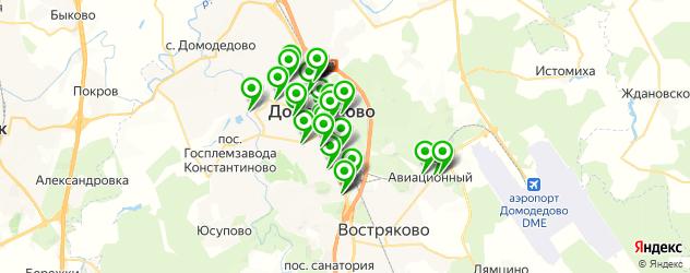 свадьба на карте Домодедово