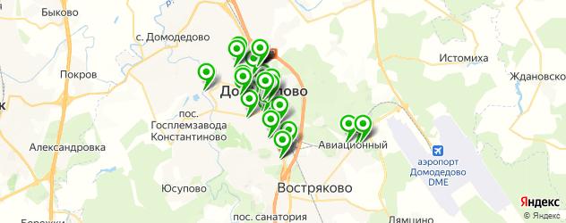 банкетные залы на карте Домодедово
