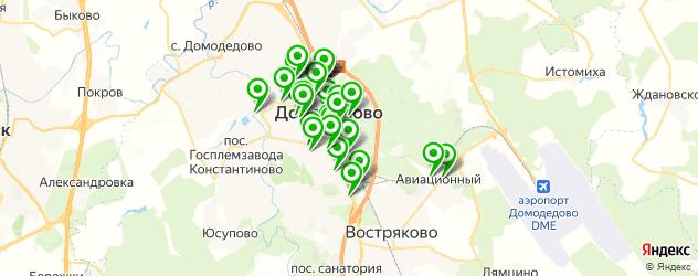 день рождения на карте Домодедово