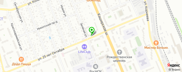велнесы-клубы на карте Домодедово