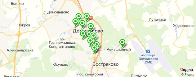 рестораны для свадьбы на карте Домодедово