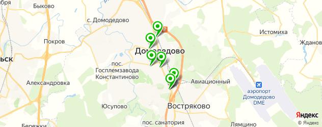 постные меню в ресторанах на карте Домодедово