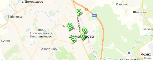 кондитерские на карте Домодедово