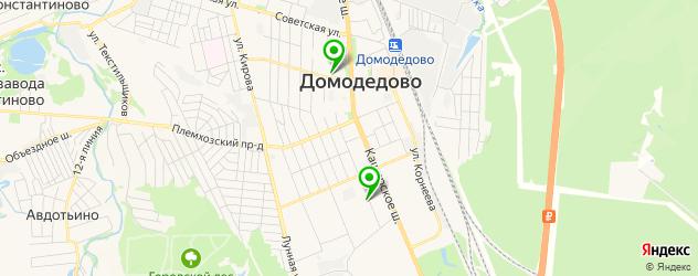 университеты на карте Домодедово