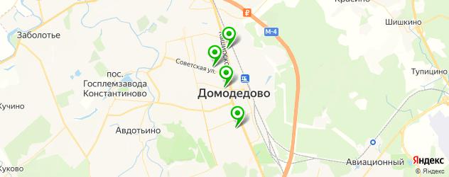 ВУЗы на карте Домодедово