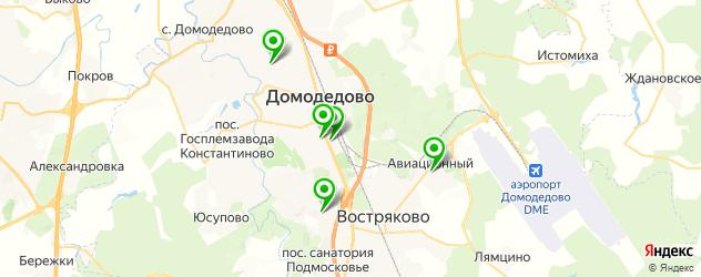 школы танцев на карте Домодедово