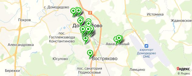 центры косметологии на карте Домодедово