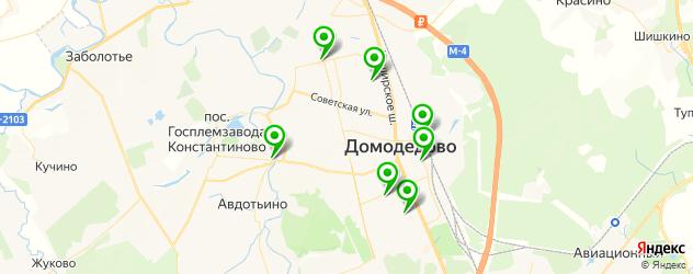 автошколы на карте Домодедово