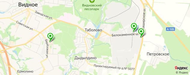 магазины автоаксессуаров на карте Видного