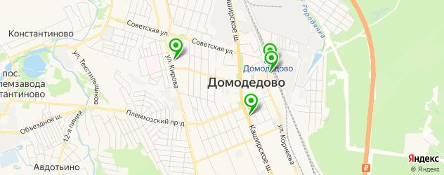 ювелирные мастерские на карте Домодедово