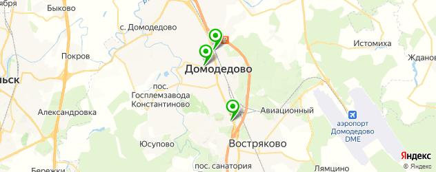 рестораны с детской комнатой на карте Домодедово