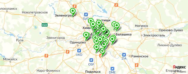 чистка ноутбука от пыли на карте Москвы