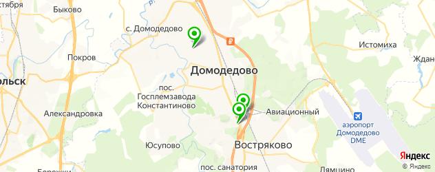 сауны с бассейном на карте Домодедово