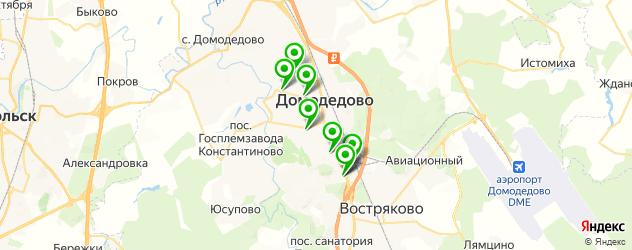 рестораны с живой музыкой на карте Домодедово