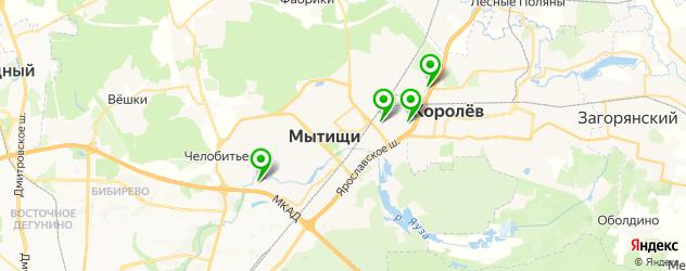 проточка тормозных дисков на карте Мытищ
