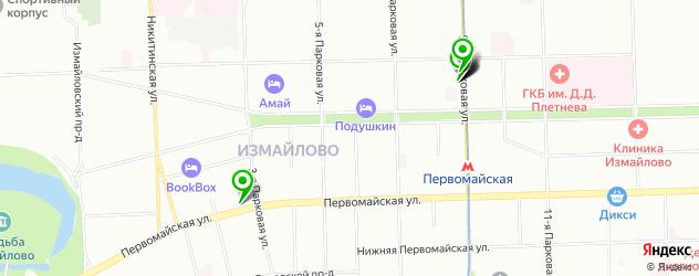 Евромир букмекерская контора адреса
