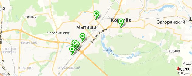 колледжи на карте Мытищ