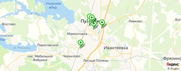 прачечные на карте Пушкино