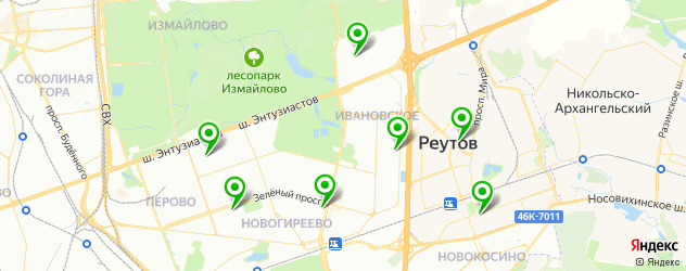 эвакуаторы на карте Реутова
