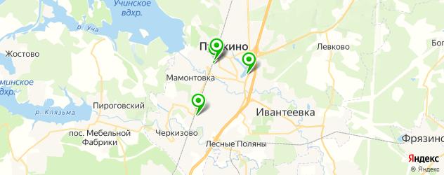 культурные центры на карте Пушкино