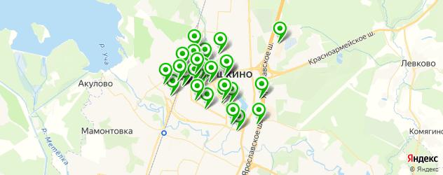 сервисные центры на карте Пушкино