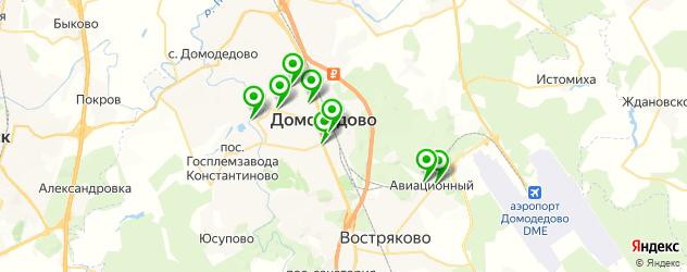 кафе с живой музыкой на карте Домодедово