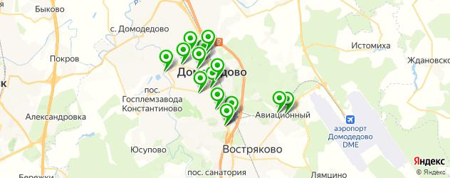 живая музыка на карте Домодедово