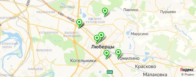 замена катализатора на карте Люберец