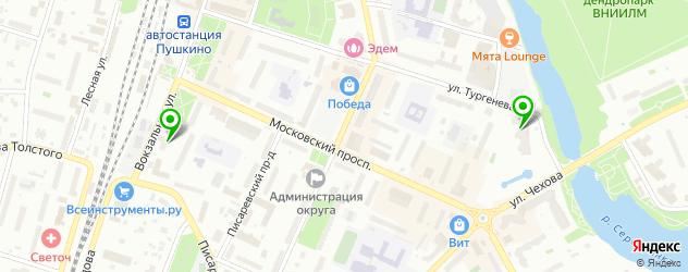 итальянские рестораны на карте Пушкино