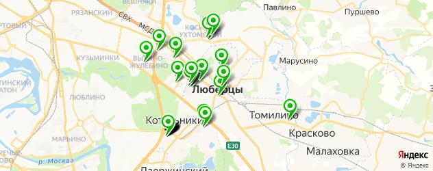 кофейни на карте Люберец